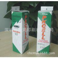 《厂家印刷》电子产品包装纸盒 电池包装盒印刷 纸盒印刷 可定做