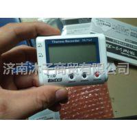 日本T&D进口温湿度计TR-71U/TR-72U双通道温度湿度记录仪【现货】