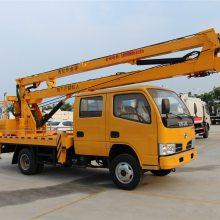厂家直销 14米16米18米三节折臂式高空作业车,登高作业车价格