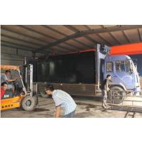 WSZ-0.5地埋式生活污水处理装置