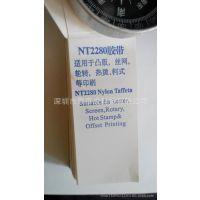 尼龙涤纶材质服装商标织印水洗唛,各种颜色胶带丝带