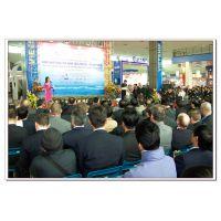 2016年第8届越南(河内)国际造船、航运、海洋工程海事展