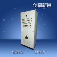 北京创福新锐厂家自产自销 智能低频巡检消防柜PLC控制柜