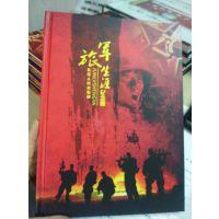 桂林战友纪念册/军旅纪念册/老兵退伍纪念册