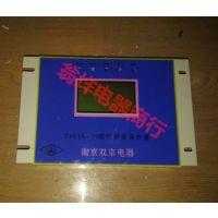 PIZ16-10照明综保保护器 南京双京