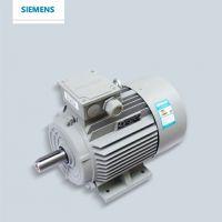 1.5KW4极 西门子变频电机1LE0001系列 西门子电机100%品质保障