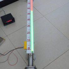 供应郑州LED磁敏双色光柱磁翻板液位计自带电源