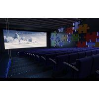 4D5D影院加盟 设备生产厂家
