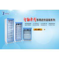 4℃样品冷藏储存柜FYL-YS-828L