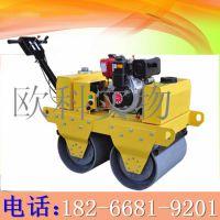 欧科2T压路机/ 混凝土路面 双钢轮压路机价格