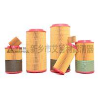 艾普利供应自洁式空气滤芯φ325*1000 质量保证