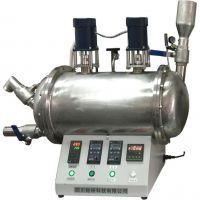 致研实验仪器 科研仪器 装置 非标定制 定金
