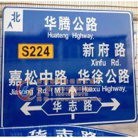 城市道路悬臂交通安全标志牌F臂悬挂交通安全标志牌厂家定制
