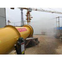 工地专用降尘设备厂家
