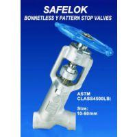 英国塞甫洛克SAFELOK 不锈钢Y型截止阀代理商价格原装正品