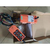 龙门吊优质无线遥控器,起重机遥控器,电动葫芦遥控器,起重机配件