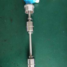 干簧管浮球液位开关 浮球液位开关型号