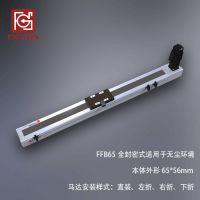 上海直线模组 悬臂式直线运动模组 同步带直线线性模组