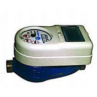无锡 水表 干式IC卡智能水表 LXSG-15-20B/Z