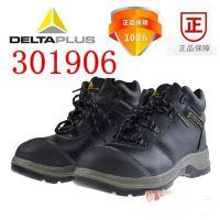 代尔塔安全鞋防刺穿,代尔塔安全鞋,常州西亚(在线咨询)