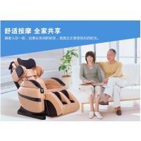20163D智能春天印象按摩椅Y8按摩椅在清远市招收批发代理
