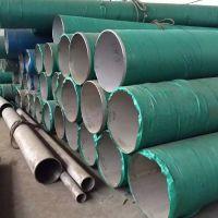 供应正宗201 304 321 316L 310热轧不锈钢管正宗304不锈钢直缝焊管厂家批发不锈钢管