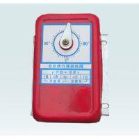 大峰科技 微孔板 软帘 手术室控制器 防火阀 电动阀 净化产品
