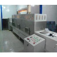 安庆隧道式干燥机,越弘厂家直销,微波隧道式干燥机