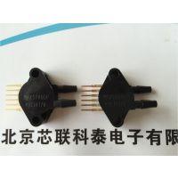 MPX4250GP MPX4250DPFreescale恩智浦250Kpa汽缸燃料量检测压力传感器