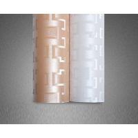 缘艺家居卧室墙纸 环保简约彩装膜 优质彩装膜价格