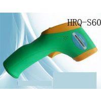 中西兽用红外线非接触体温计 型号:ZHR-HRQ-S60库号:M347818