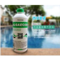 西伯氯霸3泳池温泉SPA水疗池浴池消毒药剂90%硫酸铜 泳池水处理药剂游泳池除藻剂