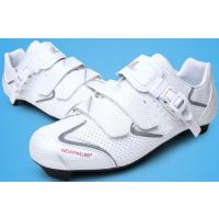 热卖款新麦勒NEWMAILER公路山地骑行鞋专业自行车自锁鞋