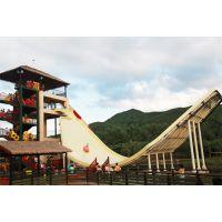 广州蓝潮水上乐园水上浪摆滑梯、大型水上游乐设备U型滑道滑梯