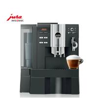JURA优瑞XS9 Classic 全自动咖啡机商用/家用 意式 正品