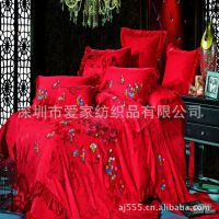 供应床上用品十件套 全丝棉高档婚庆用品