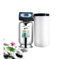 十大品牌净水器七杯水净水器厂家中央软水机06-1000