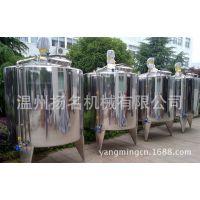 优惠大型不锈钢发酵罐、种子罐、糖化罐,发酵设备