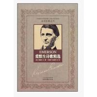 名诗珍藏,社会公共图书批发折扣低