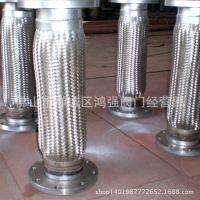 厂家销售 活接头编织软管 不锈钢编织软管 法兰式金属软管