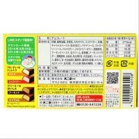 日本原装进口 不二家/FUJIYA LOOK 4种味夹心巧克力糖果 46g