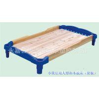 供应幼儿园专用儿童床小荧星双人塑料木板床(密板)