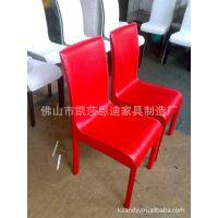 供应现代休闲包皮脚红色椅子、C23金属全包皮创意椅子。