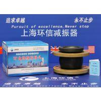 ★橡胶接头|橡胶软接头|可曲挠橡胶接头|上海橡胶接头| 重庆明泰给排水