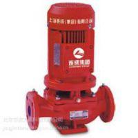 消防泵维修保养-消防泵检修安装-北京消防泵修理报价表