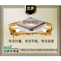 北京美科芯科技-专业超声波芯片供应商、服务商