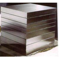 供应HPM38耐磨损高韧性高强度塑胶模具钢材 棒材板材