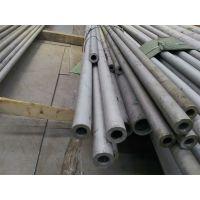 河南郑州工业无缝316L不锈钢