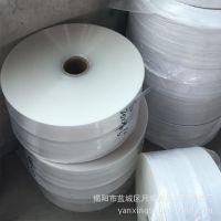 方便耐用塑料薄膜袋包装袋 卷筒塑料包装生产厂家