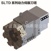 台正数控机床厂家批发兴隆数控动力伺服刀塔 高性能液压刀架定制